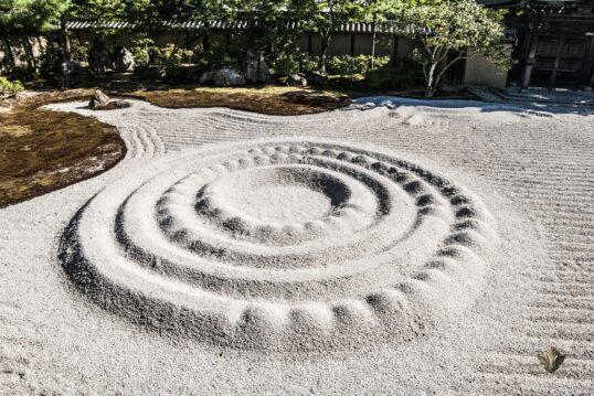 Steingarten Idee im asiatischen Flair – Feng Shui in japanischem Zen – ...